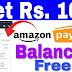 Amazon Loot Deal - Get Free Rs.100 In Amazon Pay by just Streaming Song From Amazon Music