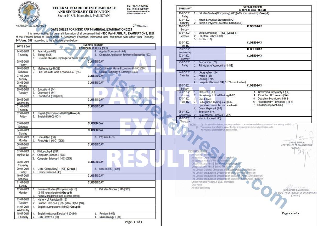 Date Sheet FBISE For HSSC 2021 Annual Exam