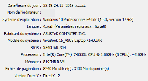 معرفة جميع مواصفات جهاز الكمبيوتر بدون برامج