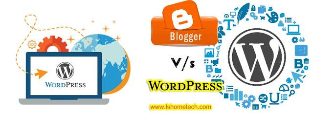 WordPress V/s Blogger