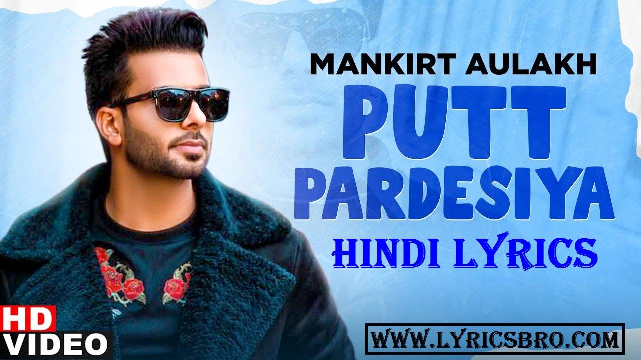 putt-pardesiya-hindi-lyrics-mankirt-aulakh