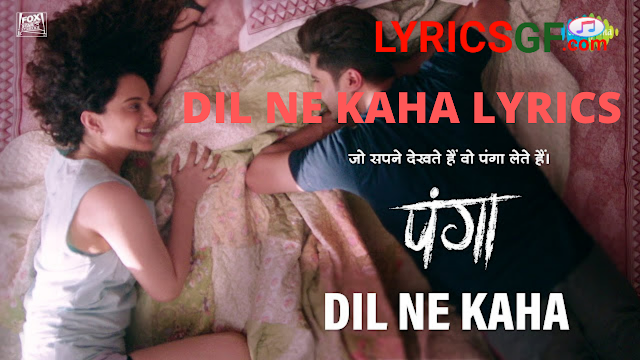 DIL NE KAHA LYRICS – Panga | Jassi Gill - Asees Kaur Lyrics Full songs