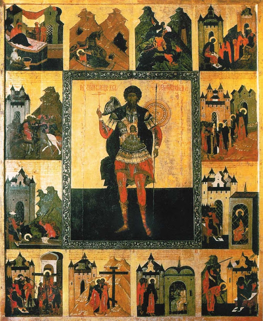 Icon of the Holy Great Martyr Theodore Stratelates