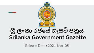 Sri Lanka Government Gazette 2021 March 05