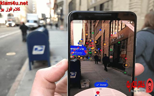 فيسبوك يسمح لك بالتعرف على الأشخاص من خلال توجيه كاميرة هاتفك المحمول إليهم
