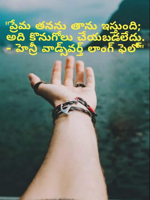 love failure quotes in tamil,love quotes in telugu