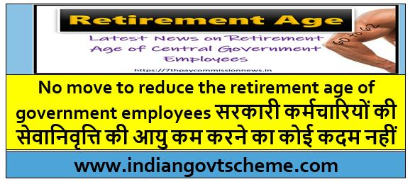retirement+age