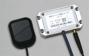 Tokyo Keiki Position and Attitude Sensor VSAS-T1G