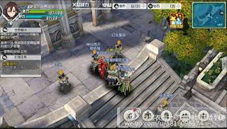Sword Art Online Mod Apk | aqilsoft
