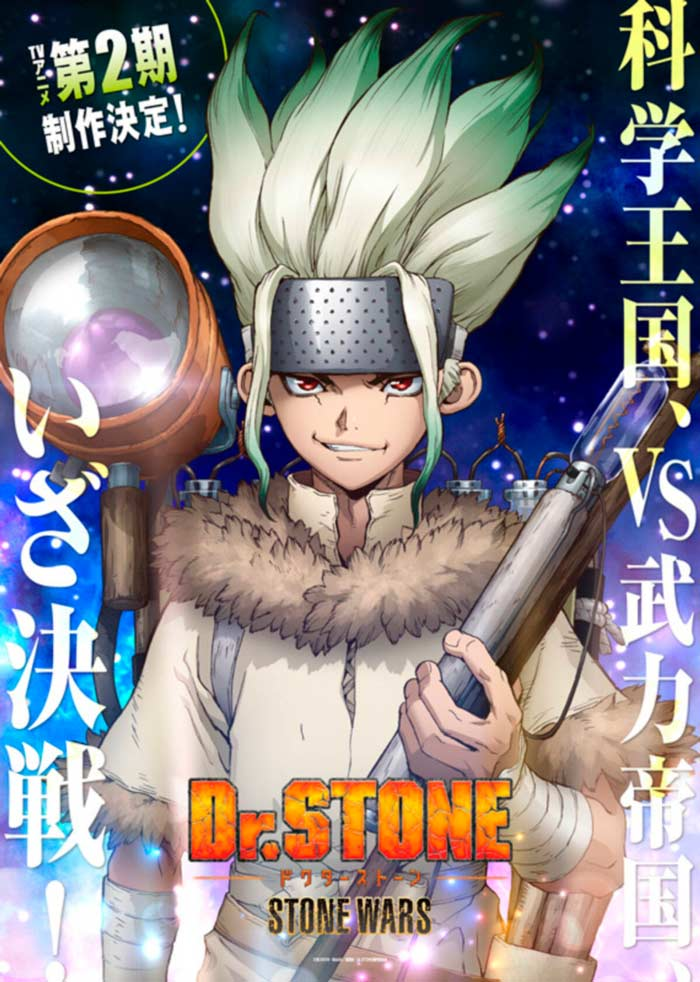 Dr. Stone anime 2 - Stone Wars