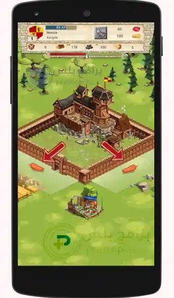 توسيع القلعة