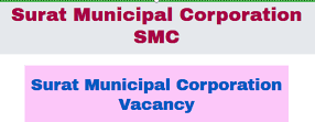 smc recruitment