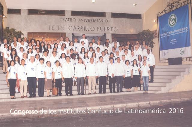 Congreso de Institutos Confucio de Latinoamérica y el Caribe 2016