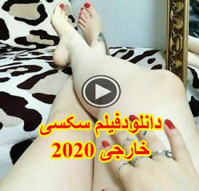 فیلم سکسی پورن خارجی – Page 40 – سایت سکسی ایرانی Sex0098 Com