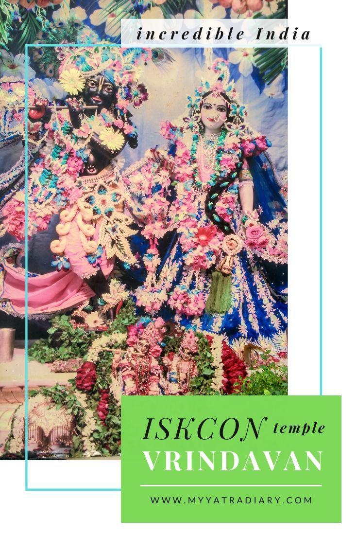 ISKCON Shri Krishna Balaram Mandir Mathura Vrindavan