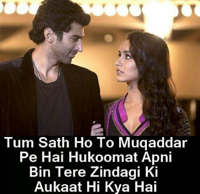 2 Line Love Shayari