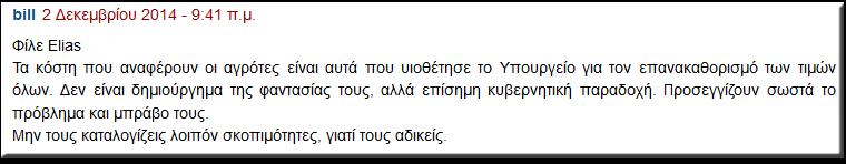 ΣΤΑ ΣΚΟΥΠΙΔΙΑ