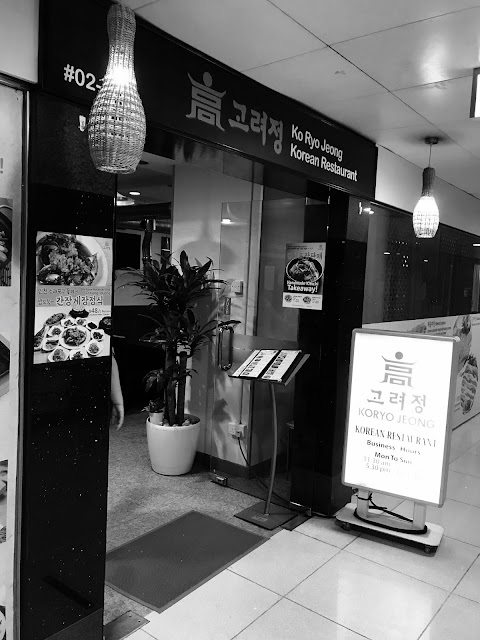 Ko Ryo Jeong Korean Restaurant, International Plaza
