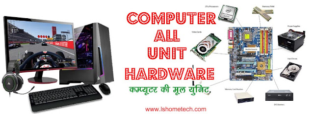 All units of a computer