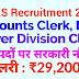 NYKS Recruitment 2019 Clerk, Lower Division Clerk, Accountant Recruitment