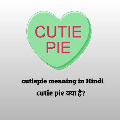 cutiepie & sweetipie meaning in hindi