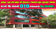 TAHDCO Recruitment 2020 10 Assistant Engineer (AE) Posts