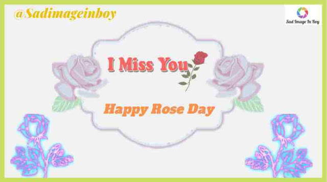 Rose Day Images | happy rose day images, pics of roses, rose images with love messages, happy rose day image
