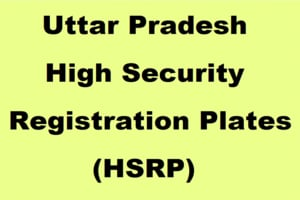 [रजिस्ट्रेशन] उत्तर प्रदेश HSRP हाई सिक्योरिटी वाहन नंबर प्लेट