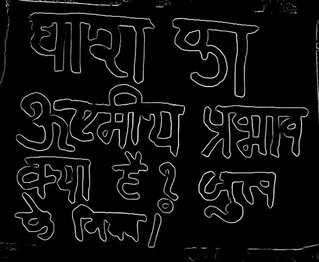 dhara ka usmiy prabhav kya he? dhara ke usmiy prabhav se sambandhit jul ke niyam ।