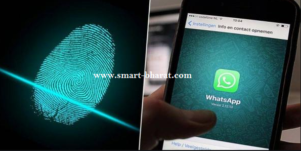 How to lock your whatsapp on your fingerprint