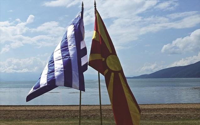 Tο ενδεχόμενο να ακυρώσουν τα Σκόπια τη Συμφωνία των Πρεσπών