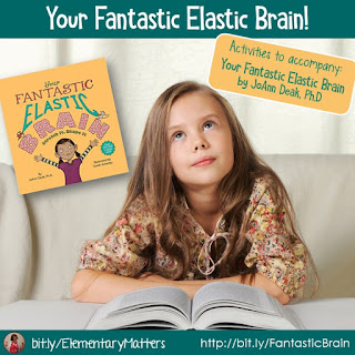 Your Fantastic Elastic Brain! This is a great book for starting the school yea! Plus, there's a freebie to accompany the book and get to know your students at the start of the school year!