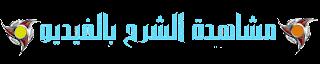طريقه زياده متابعين و لايكات في الانستقرام عرب بطريقه مضمونه 100%
