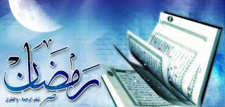 رمضان,العقل,القرآن,التدبر