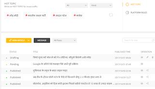 uc news download