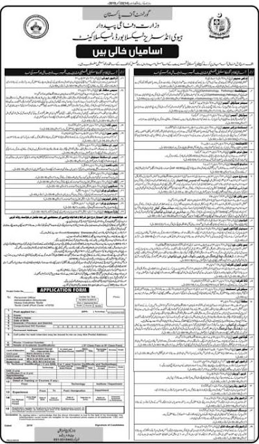 https://www.jobspk.xyz/2019/12/heavy-industries-taxila-hit-jobs-2019-2020-application-form-download-online-latest.html