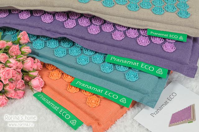 Чем отличаются Пранамат разных цветов