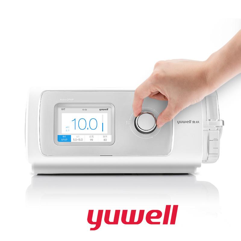 Yuwell YH-450 Auto CPAP - pierwsze wrażenia