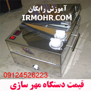 http://www.irmohr.com/news.php?extend.74