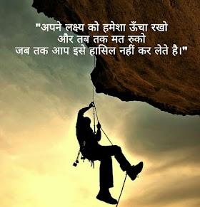 Positive Attitude Shayari in Hindi   पॉजिटिव शायरी