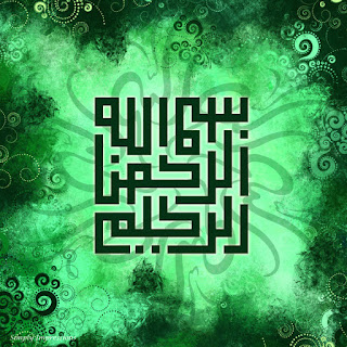 5 Bismillah Calligraphy Wallpapers