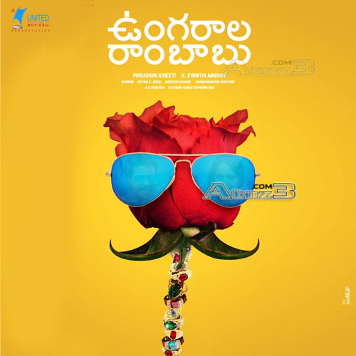 ungarala rambabu telugu Movie Audio CD Front Covers, Posters, Pictures, Pics, Images, Photos, Wallpapers