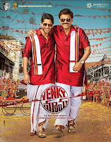 Venky Mama First Look Poster 4