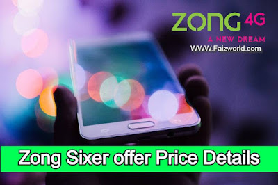 Zong Sixer offer Price Details 2021