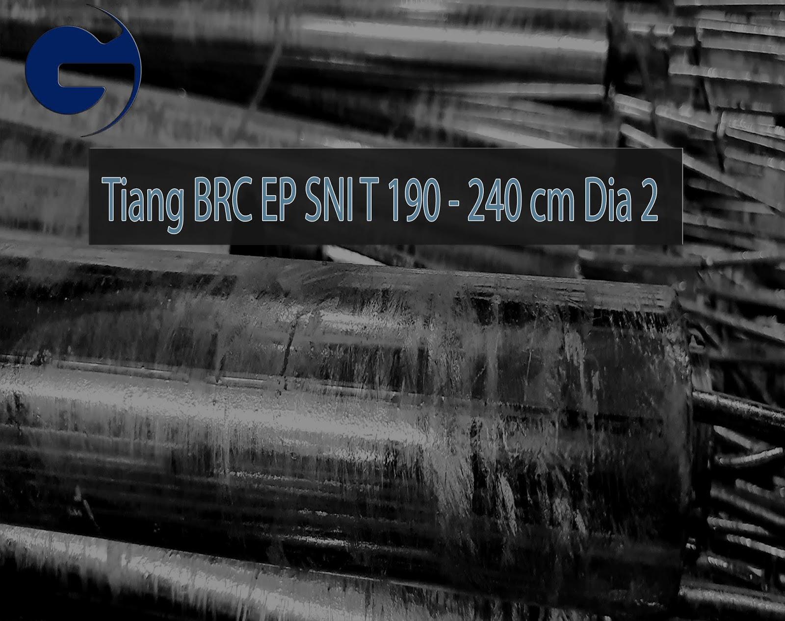 Jual Tiang BRC EP SNI T 240 CM Dia 2 Inch