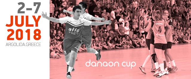 Υπό την αιγίδα της ΙΗF το Danaon Cup 2018! - Πρώτο θέμα στην ιστοσελίδα της Διεθνούς Ομοσπονδίας Χάντμπολ