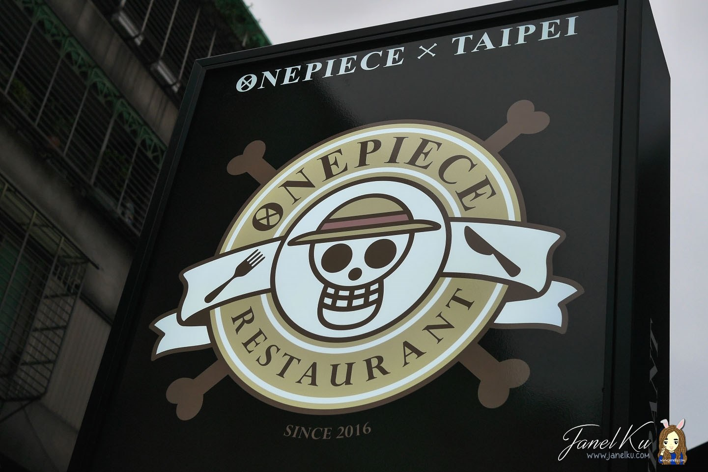 One Piece Restaurant opens in Taipei!