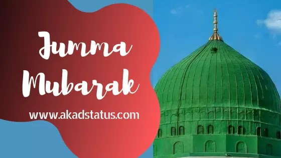 Jumma Mubarak Status in hindi