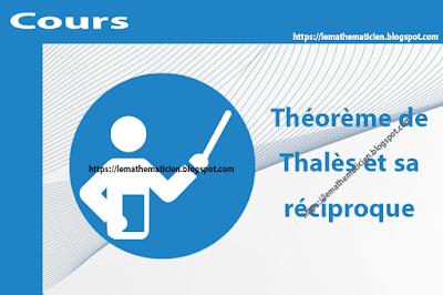 Cours - Théorème de Thalès et sa réciproque - 1ère année secondaire