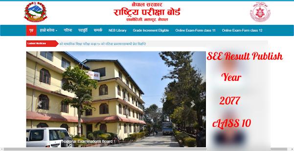 SEE result 2020 nepal